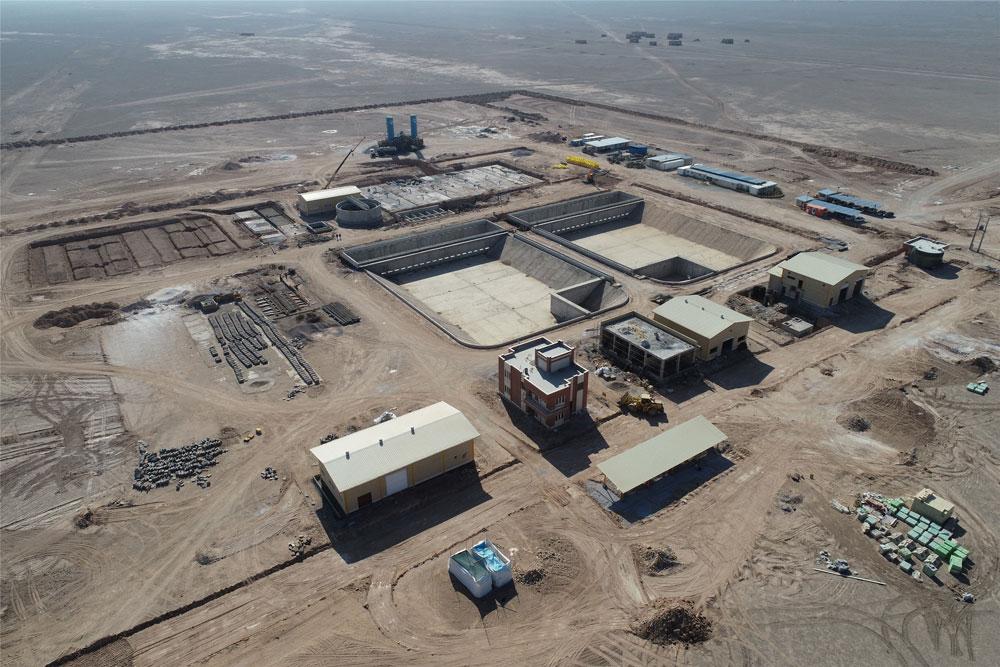 Meybod Waste Water Treatment Plant