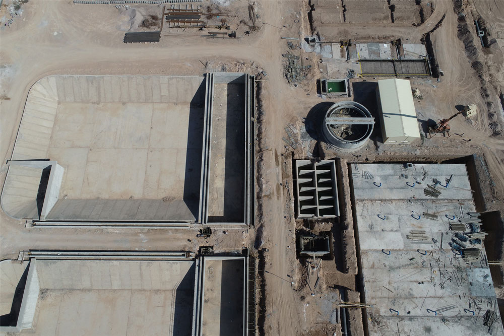 Meybod Waste Water Treatment Plant   Reference No.861